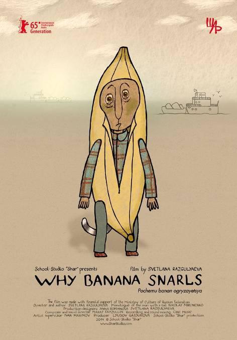 Мультфильм почему банан огрызается скачать